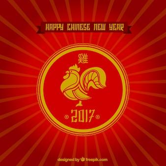 Bonne nouvelle année chinoise rétro fond avec le dessin du coq d'or