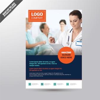 Brochure commerciale bleue et orange