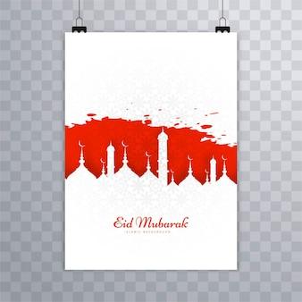 Brochure Eid Mubarak