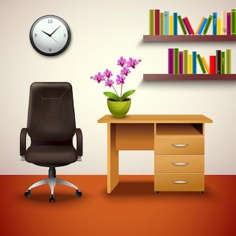 Cabinet de design d'intérieur