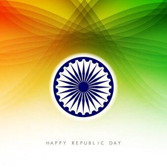 Carte colorée du Jour de la République indienne