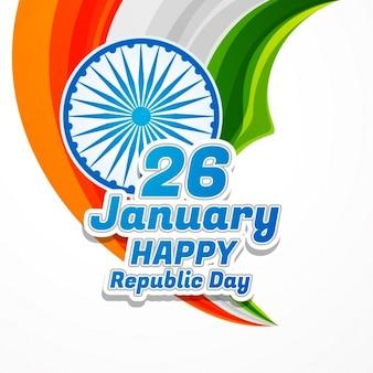 Carte de la République de l'Inde jour