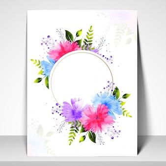 Carte de voeux ou carte d'invitation avec des fleurs colorées.
