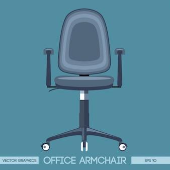 chaise roulante t l charger icons gratuitement. Black Bedroom Furniture Sets. Home Design Ideas