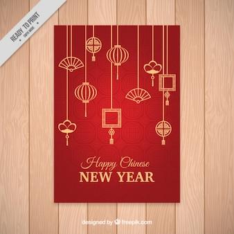 Chinoise nouvelle carte de voeux année