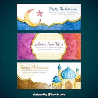 Collection de bannière Muharram