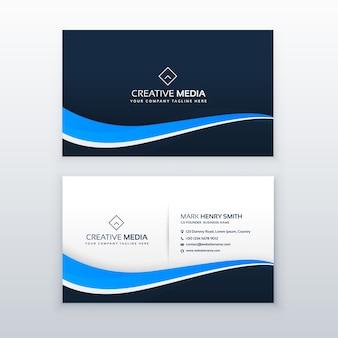Conception bleue de carte de visite avec forme ondulée