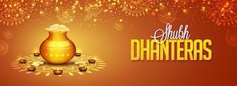 Conception d'en-tête de médias sociaux pour le festival Shubh Dhanteras.