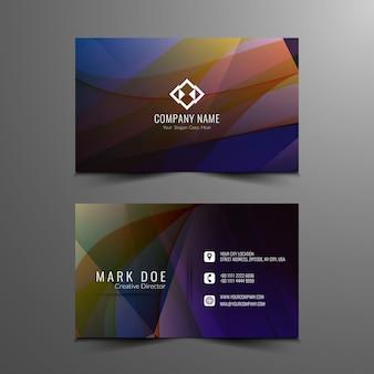 Conception de carte de visite ondulée colorée abstraite