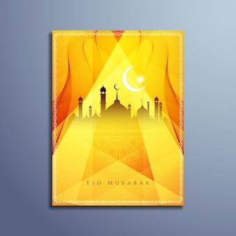 Conception élégante de brochure Eid Mubarak
