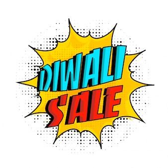 Contexte de Diwali Sale en style pop-art.
