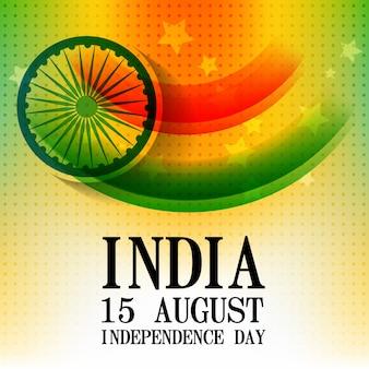 Contexte de la journée de l'indépendance indienne du vecteur avec l'espace pour votre texte