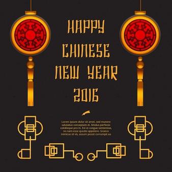 Contexte du Nouvel An chinois
