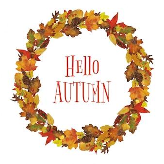Courbe des feuilles d'automne à l'aquarelle