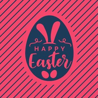 Créatif rose heureux fond de Pâques avec des lignes diagonales
