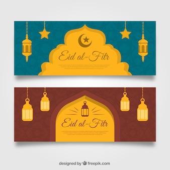 Cute eid al fitr bannières avec lanternes