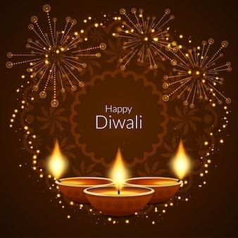 Decorative design fond heureux Diwali
