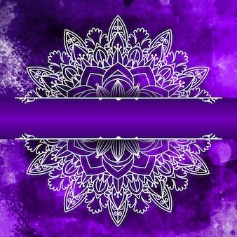 Design de mandala décoratif sur fond d'aquarelle