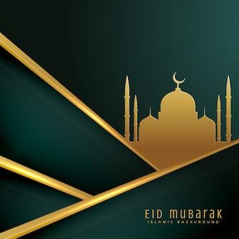 Design élégant de carte de voeux de festival d'eid avec des silhouettes de mosquée