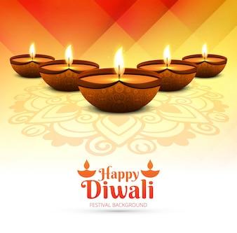 Design élégant moderne de diwali