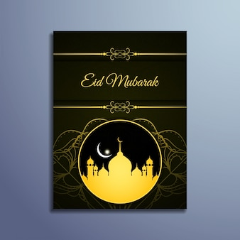 Design religieux Eid Moubarak