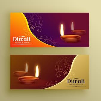 Diwali festival bannières carte avec diya et éléments floraux
