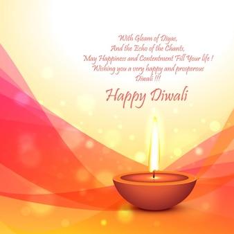Diwali modèle de carte de fête