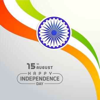 Drapeau tricolore indien avec roue