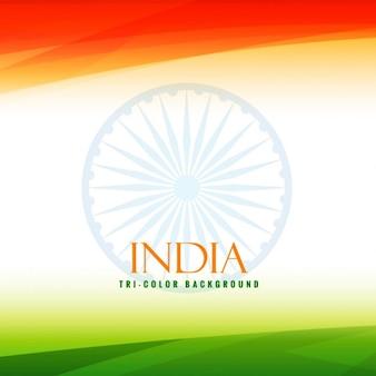 drapeau tricolore indien fond