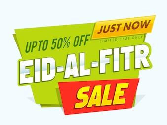 Eid al fitr design de vente