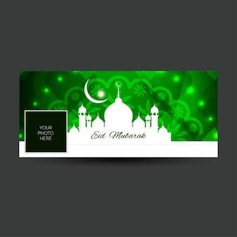 Eid mubarak facebook religieux couverture de chronologie