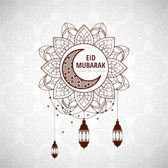 Eid Mubarak fond religieux