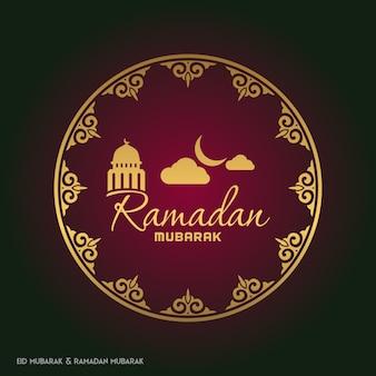 EidulFitar Typographie créative dans un design circulaire islamique sur fond rouge