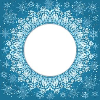 Élégant fond de Noël avec des flocons de neige et place pour le texte. Abstrait arrière-plan hivernal. Illustration vectorielle.
