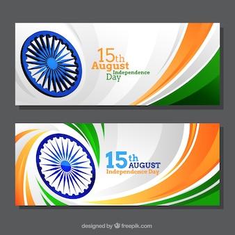 Ensemble de bannières modernes pour le jour de l'indépendance en Inde