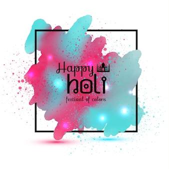 Festival de Holi fond d'aquarelle