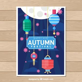 Festival de lanterne d'automne avec design plat