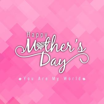 Fête des mères élégante fond rose