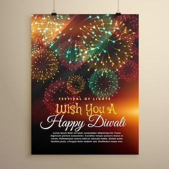 Feux d'artifice du festival de Diwali étonnante afficher Flyer modèle de conception