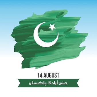 Flag Pak Abstract 14 août