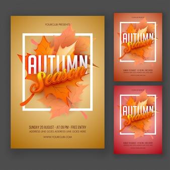 Flyer de saison d'automne ou design d'affiche avec la belle feuille de Flyer.