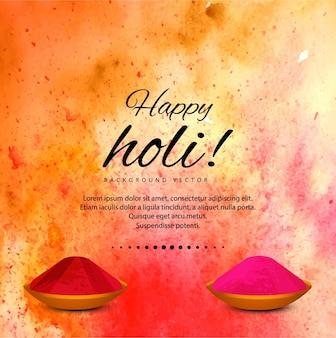 Fond Holi Colorful