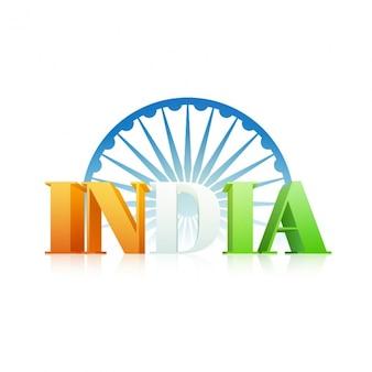 Fond Minimaliste pour le jour de la république indienne