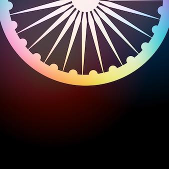 Fond sombre et coloré de roue de drapeau indien