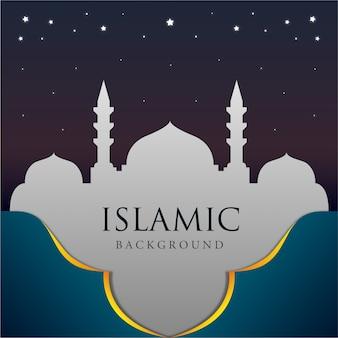 Fondation islamique Brillant Étoiles