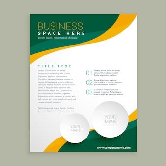 Forme ondulée brochure d'affaires modèle dépliant de présentation vert et jaune