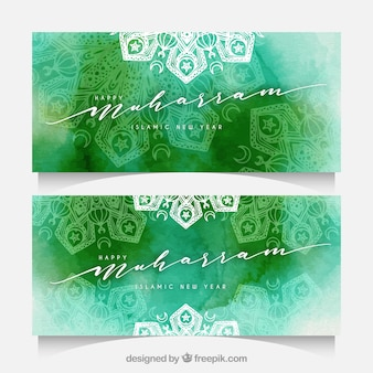Green watercolor muharram banner