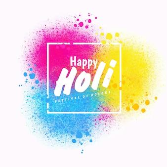Illustration heureux festival Holi