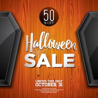 Illustration vectorielle de Halloween vente avec cercueil et éléments de vacances sur fond de texture de bois. Conception d'une offre, d'un coupon, d'une bannière, d'un bon ou d'une affiche promotionnelle