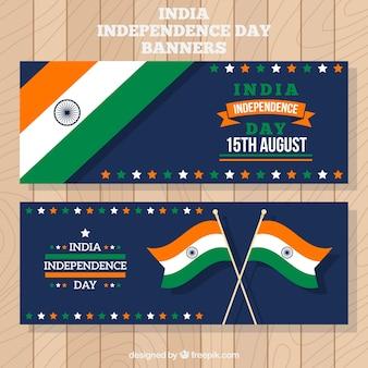 Inde jour l'indépendance des bannières avec des drapeaux
